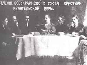 Всеукраинский союз ХВЕ