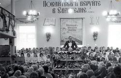 008_1-я Минская церковь ХВЕ_08