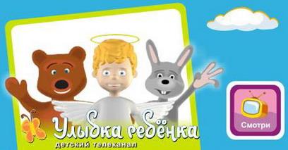 Ulybka_rebenka